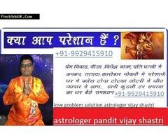 GET your LOVE back BY vashikaran +91-9929415910  USA ..