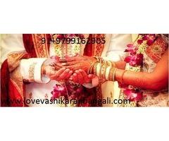 for love marriage molvi ji USE +91-9799162905